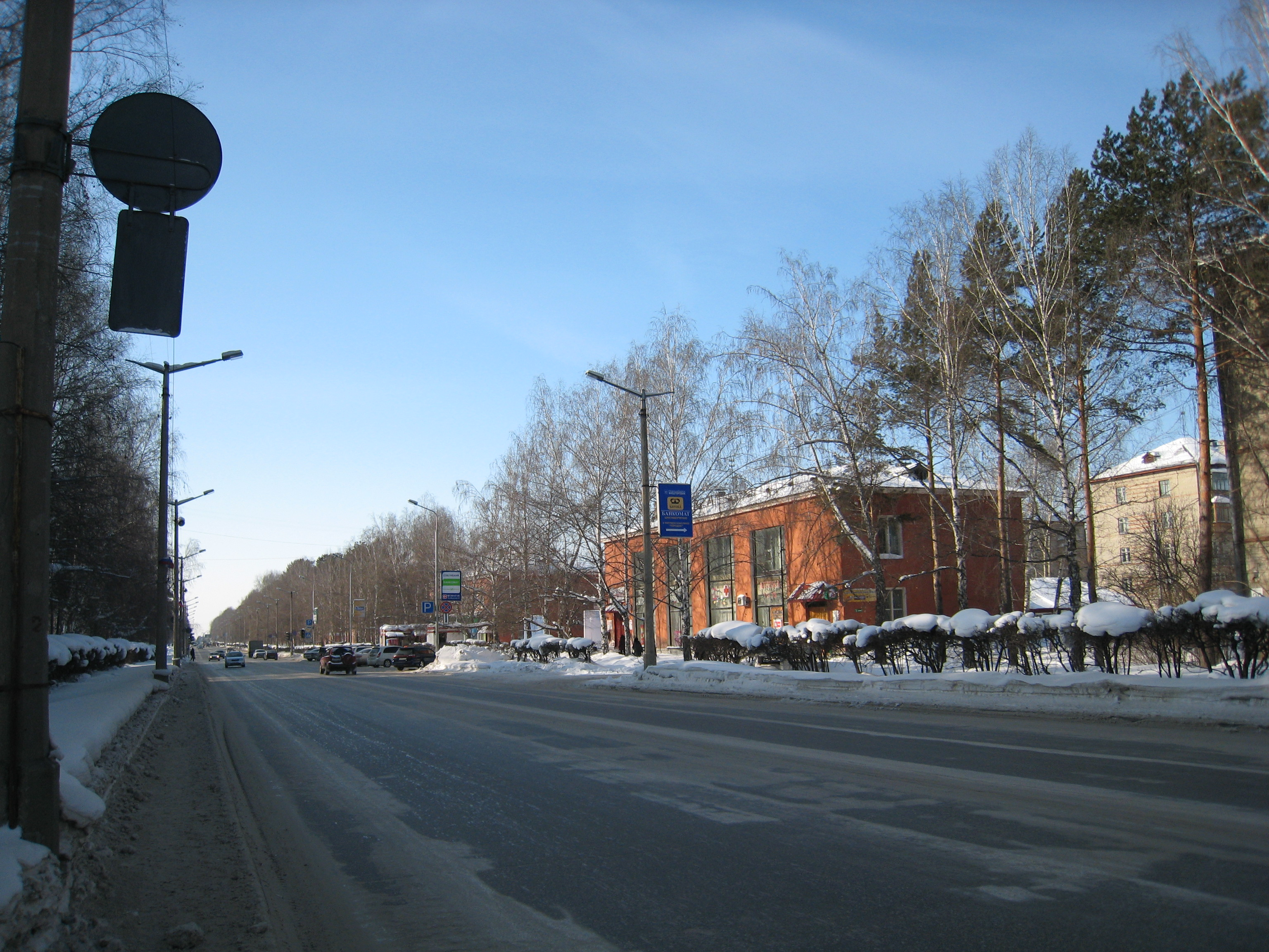 Near Gorodok shopping center