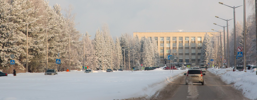 Akademgorodok in Winter