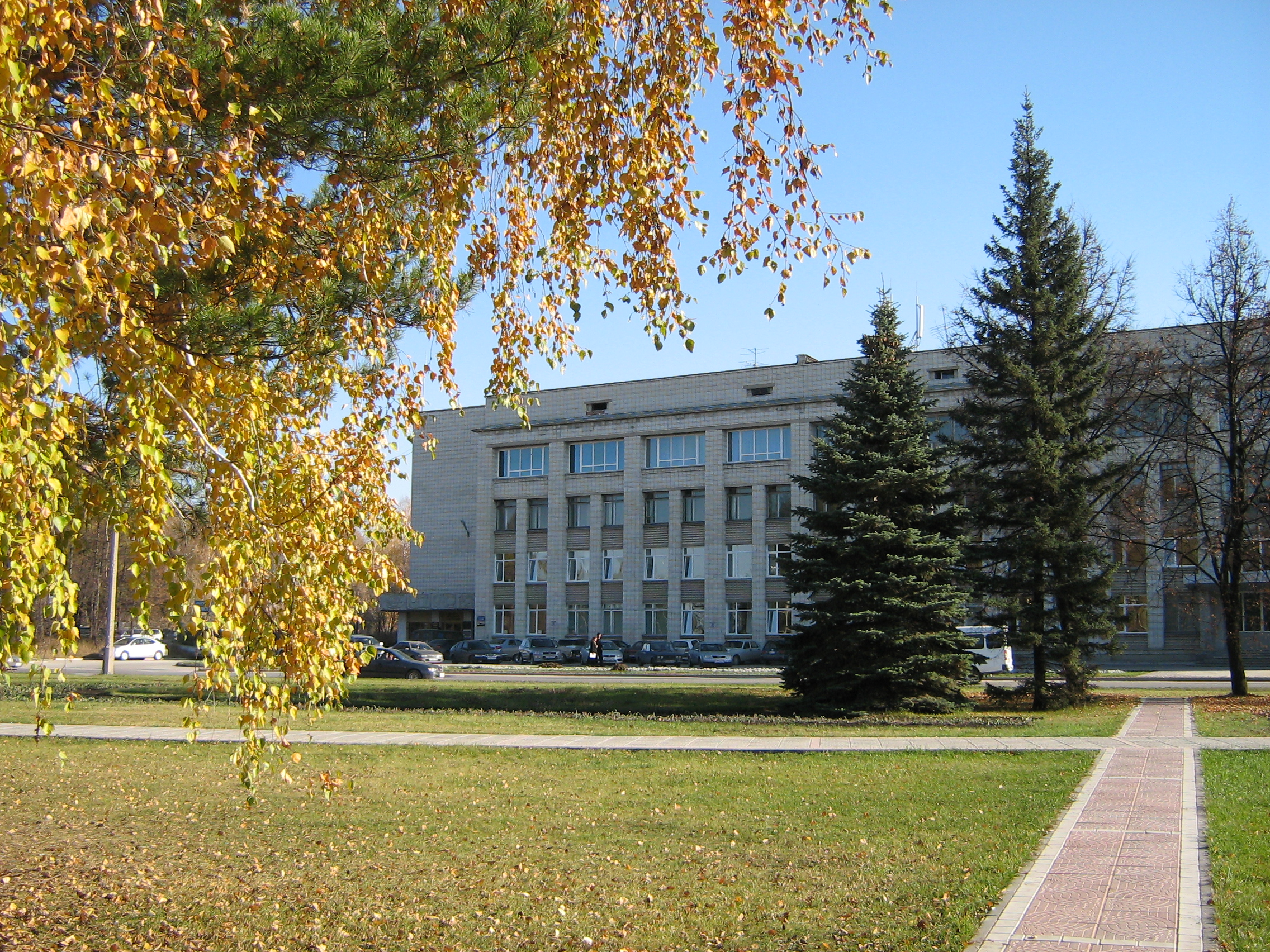 Autumn in Akademgorodok. Economics Institute