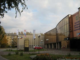 Exhibition Center on Zolotodolinskaya str.